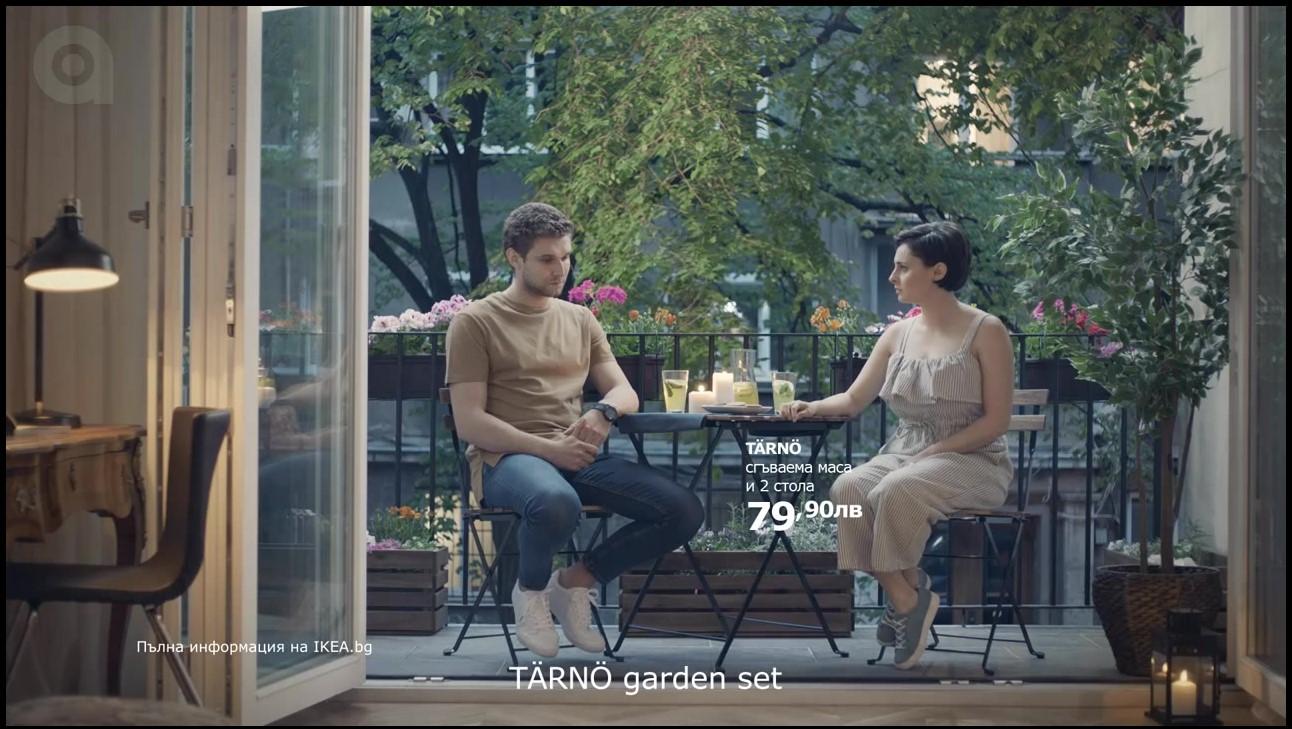 تیزر تبلیغاتی IKEA: زوج
