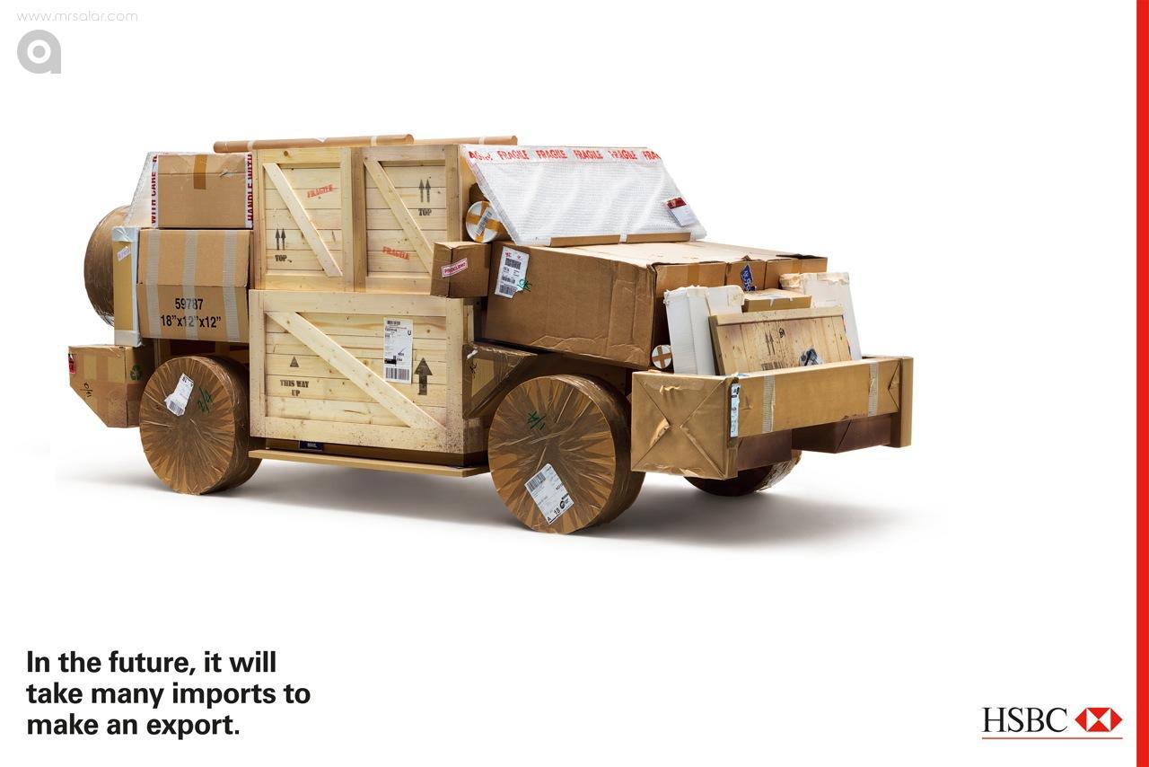 تصویر تبلیغاتی HSBC: ماشین جعبهای