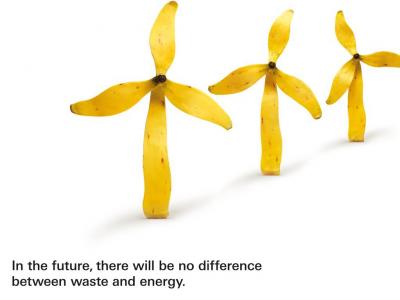 تصویر تبلیغاتی HSBC: موز