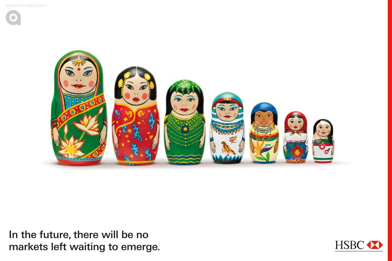 تصویر تبلیغاتی HSBC: عروسکها
