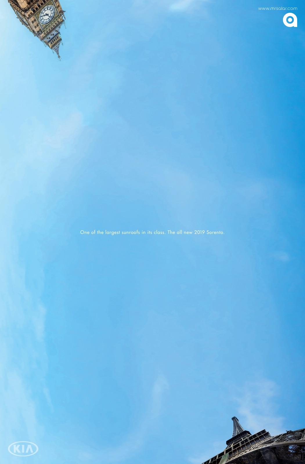 تصویر تبلیغاتی کیا: نمایی وسیعتر از دنیا ۱