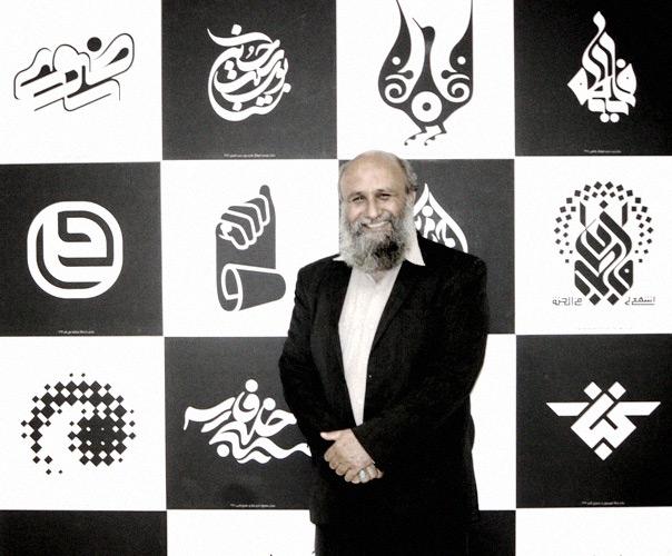 آثار مسعود نجابتی